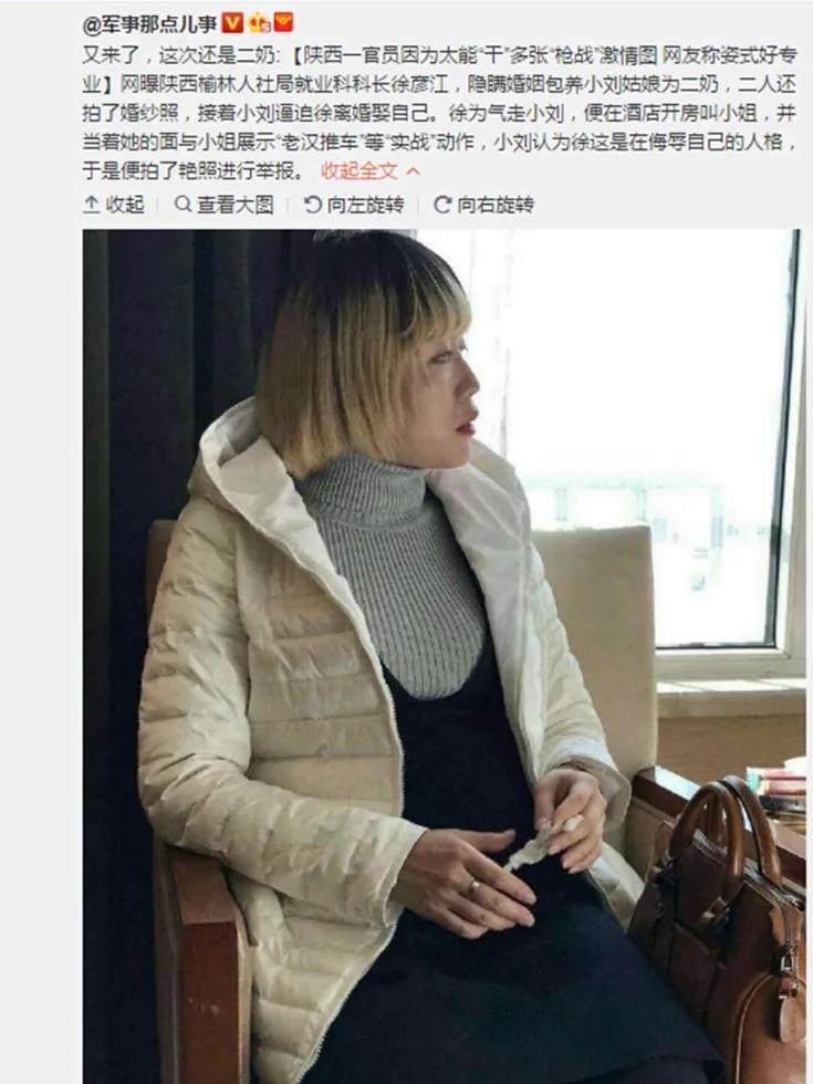 陕西淫官被双开 当二奶面嫖娼 港媒:八成落马高官患性病