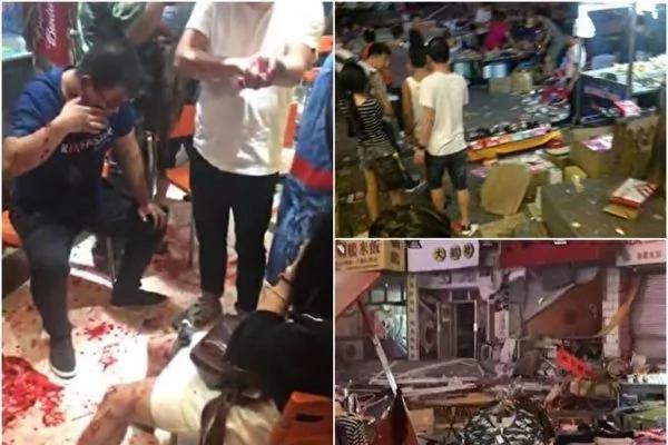 辽宁夜市爆炸冲击力惊人 网传逾40人伤亡