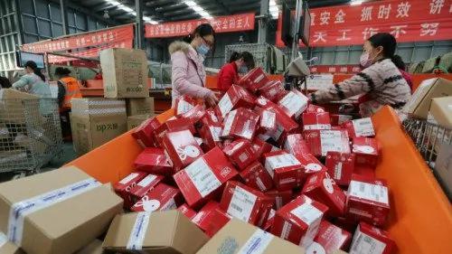 """明朝永乐年间 上海已有""""快递""""业务公司"""
