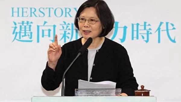 夏明:谈蔡英文执政后的两岸关系