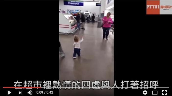 当这个一岁小妹妹在超市四处与人打招呼后 人们的回应是这样的…