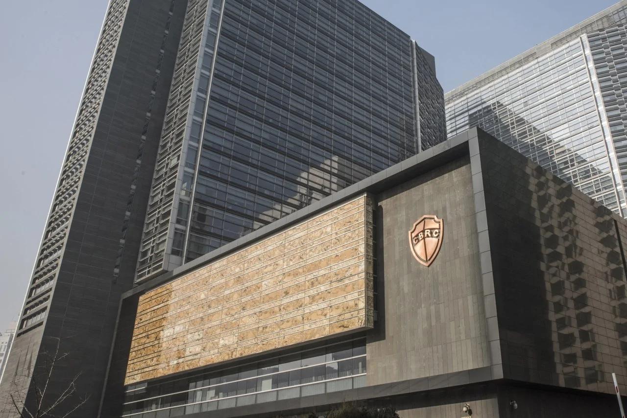 中国将对大举进行海外投资的公司进行调查