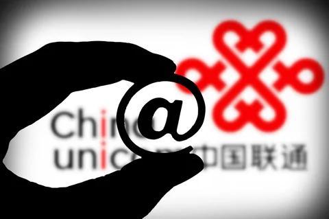 阿里 騰訊將參與中國聯通100億美元融資