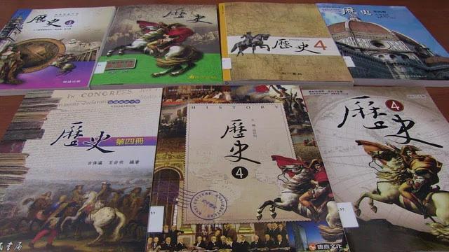 台湾又要改历史课纲 不同政党各执一词