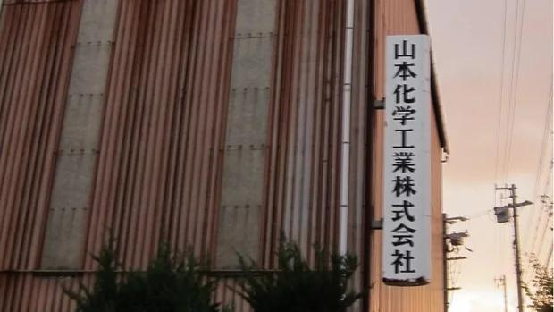日本感冒药掺大陆廉价原料 药剂界指存有风险