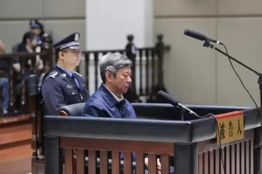 中紀委:人活一張臉!副部被郭文貴指鼻子罵不作聲