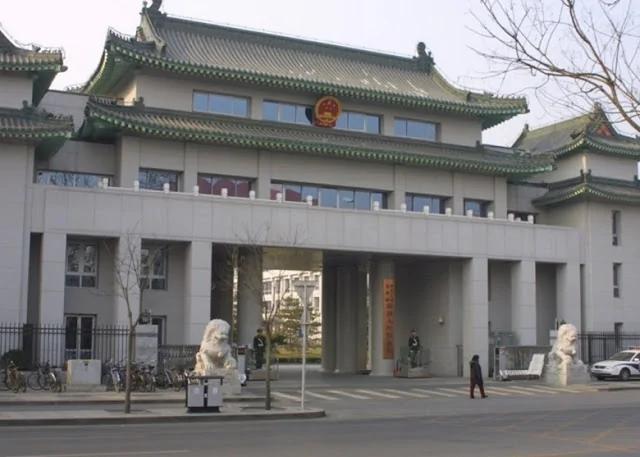 港媒:习整肃政法系 王岐山中纪委高官纷纷跳槽