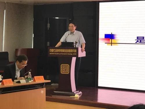 刘世锦:部分一线城市房价太高 一些著名企业开始外撤