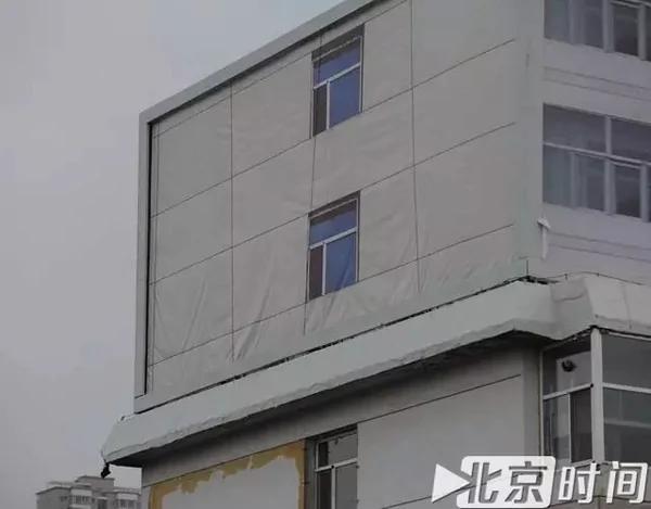 """為""""辟邪""""?居民樓突然多2層 原來是""""畫""""上去的"""