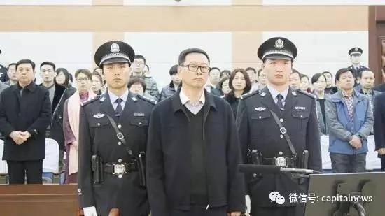 中共落马副部出差西藏用190万买天珠 再赴成都买貔貅