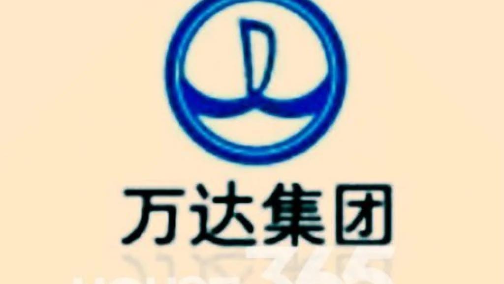 万达受负债与政治调查新闻冲击日损近70亿 王健林誓言追究责任
