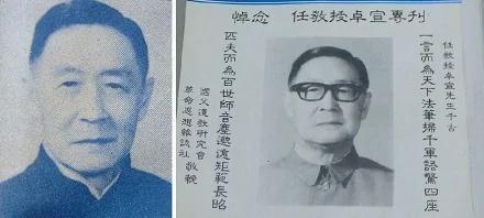 """杨宁:让中共害怕的""""反共元老""""叶青"""