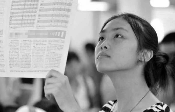 中国大学当今10大失宠专业 竟是这些专业…