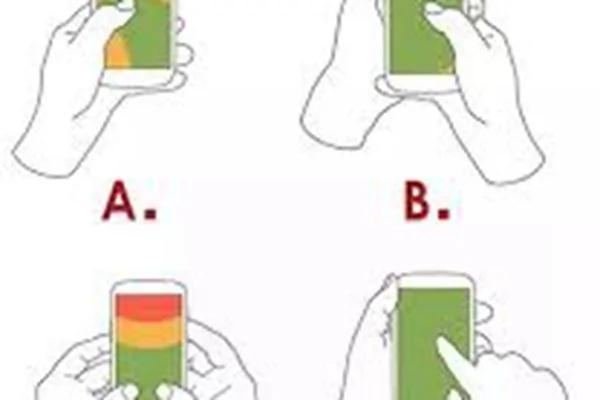 操作手机的姿势:透露了你的性格和感情观
