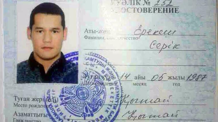 新疆哈萨克族阿訇出国前被捕 留学生被秋后算账