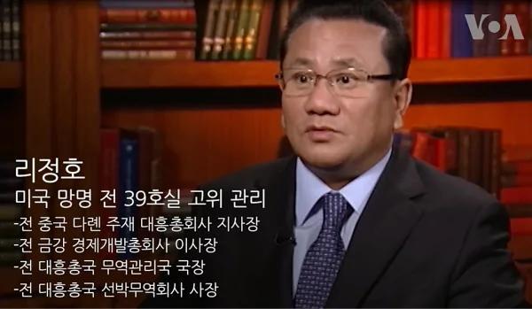 流亡美国的朝鲜高官:朝鲜最后将动用核武攻击韩国