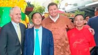 同中共游说组织关系被曝光 杨东东退出Burwood市议会竞选
