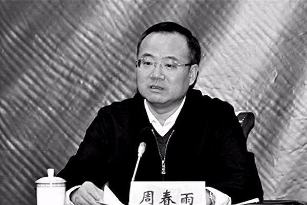 安徽省长被双开 两层后台是吴官正 伪君子还被马仔爆料