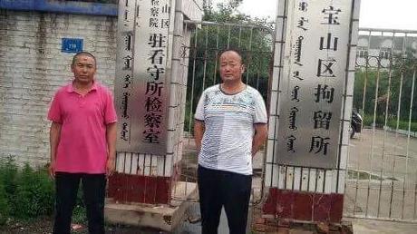 内蒙古农牧民抗议国企污染被刑拘 2人被批捕