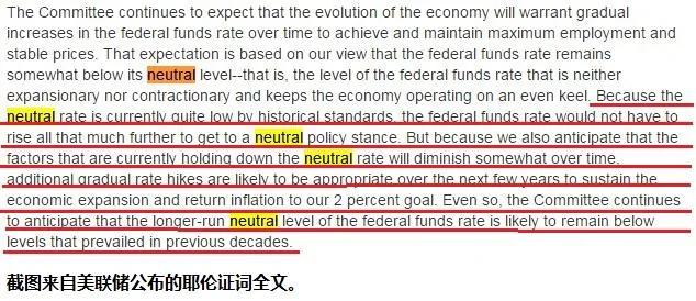高盛:耶伦暗示美联储更有可能9月启动缩表