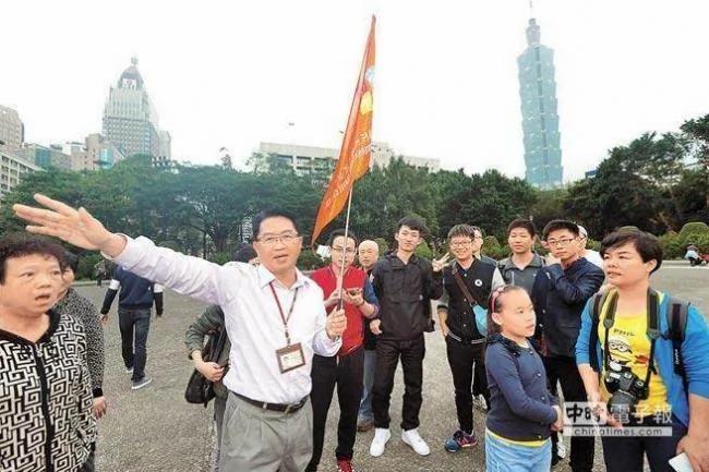 注意!3类大陆客将被禁止入台湾