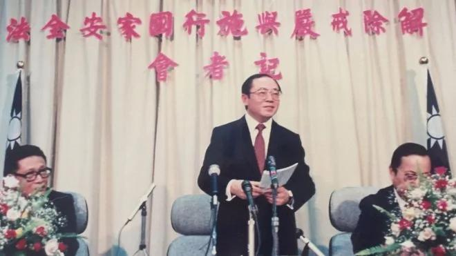 台湾解严30年:专访邵玉铭──代蒋经国宣布解严的人
