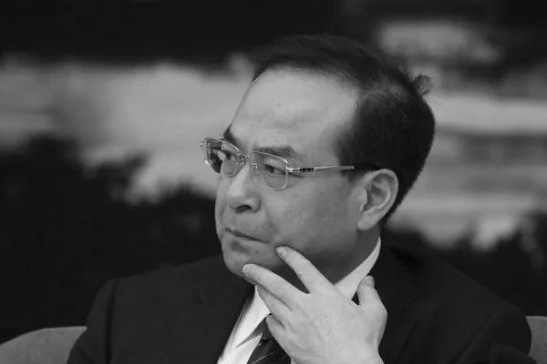 """孙政才落马更多细节流出 与薄熙来""""同等待遇"""""""