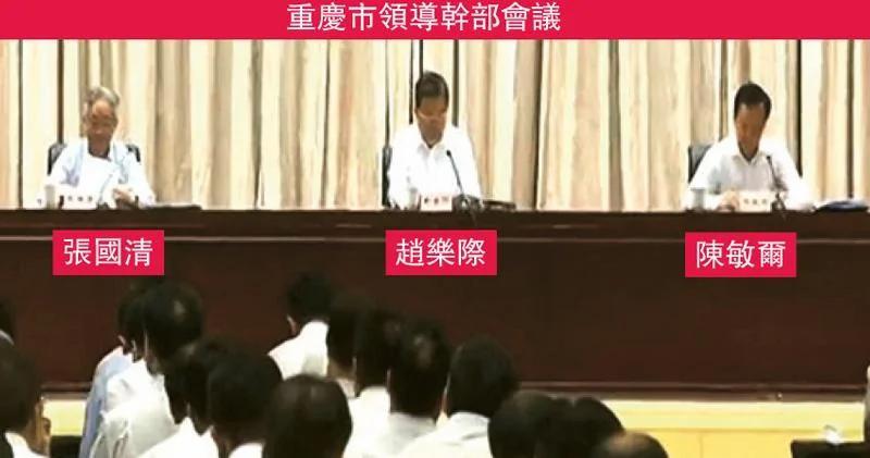 孙政才遭双规与薄熙来待遇同 胡春华铁定入常?