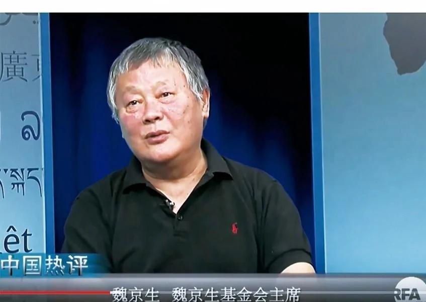 魏京生:当年狱中体检医生因一句实话被流放