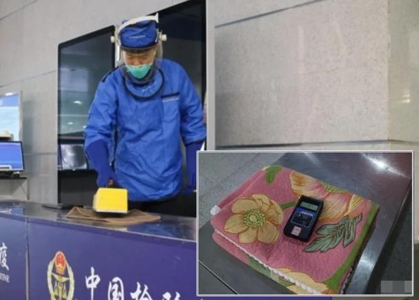 警惕!韩国磁疗保健垫辐射超标255倍