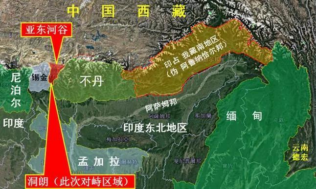 印媒稱央視西藏軍演為舊聞 中印對峙美國表態 支持誰?