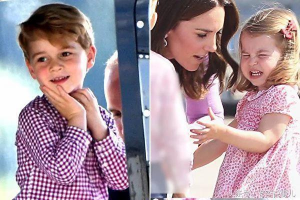 夏洛特公主不想回家 机场闹脾气 乔治展绅士范