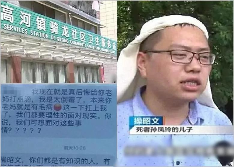 安徽妇吊盐水猝死医生:遇到这事很倒霉