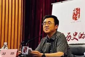 """""""庆亲王""""作者职务有变 自曝批大清""""裸官""""目的"""