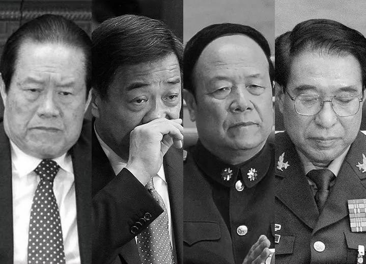 """中共官场特色:爆""""双色官员""""长名单"""