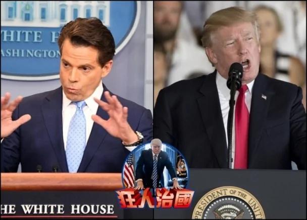 白宫通讯总监:特朗普仍不信俄干预美大选