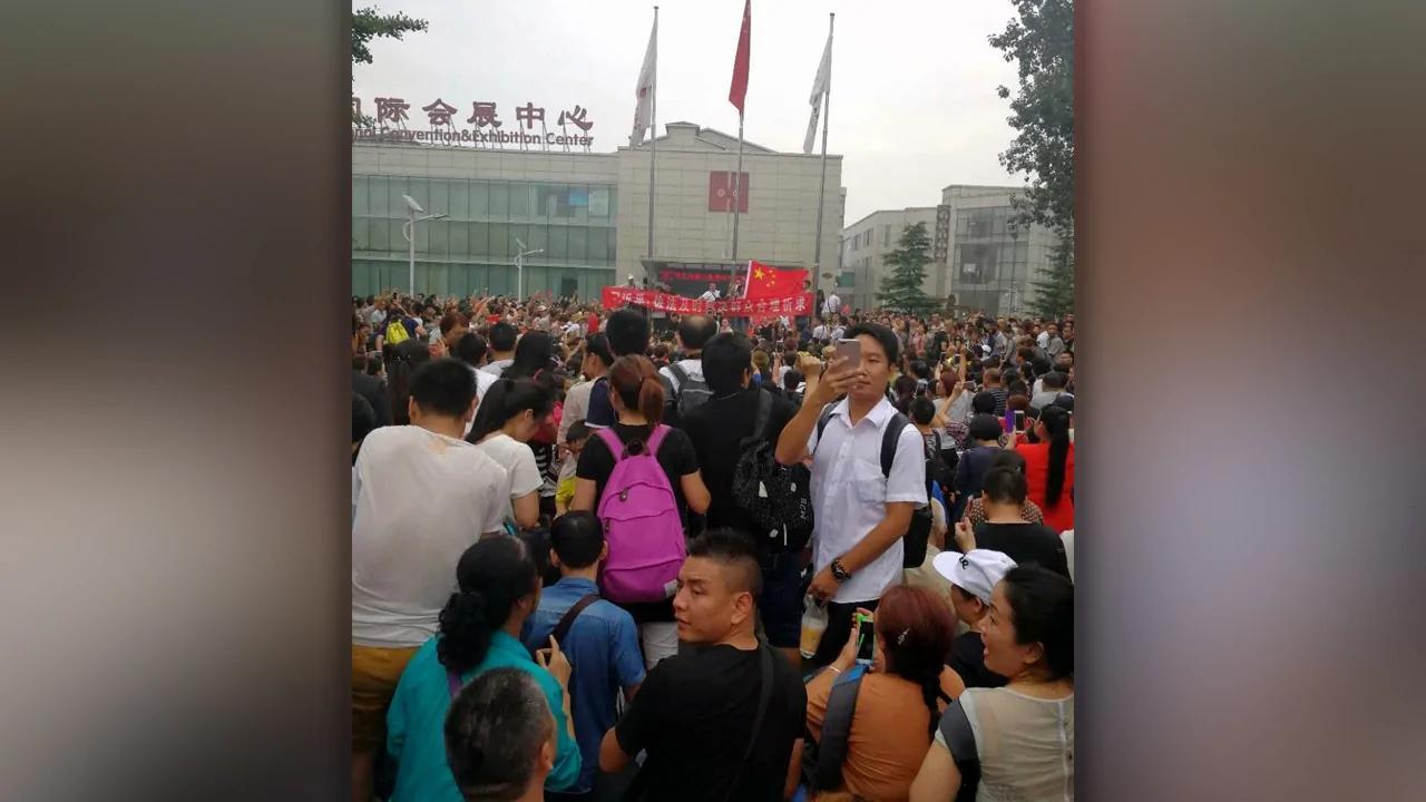 善心汇主脑涉非法集资被抓 数万会员北京抗议