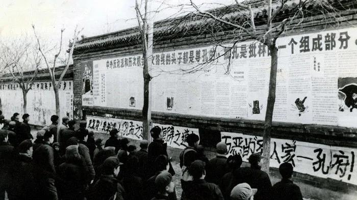 """当年农村是怎样""""批林批孔""""的 有人说毛泽东瞎了眼"""