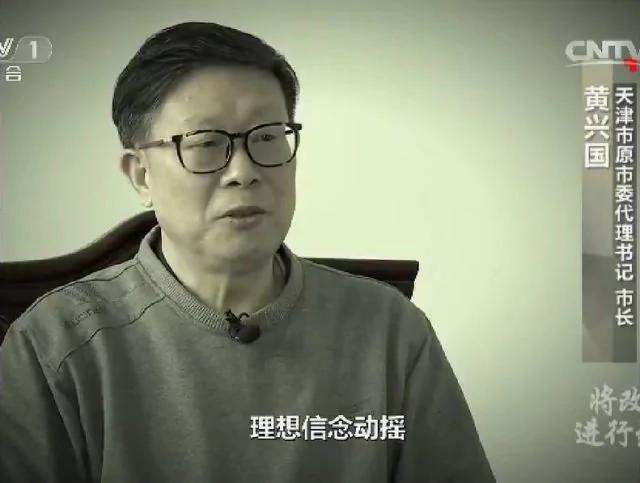 黄菊侄子紧抱江泽民大腿 黄兴国被查前后画面曝光