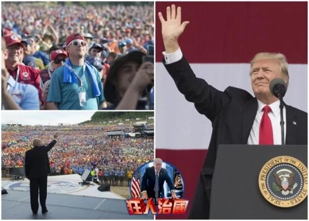 4万童军面前演说 特朗普:华盛顿系粪坑!