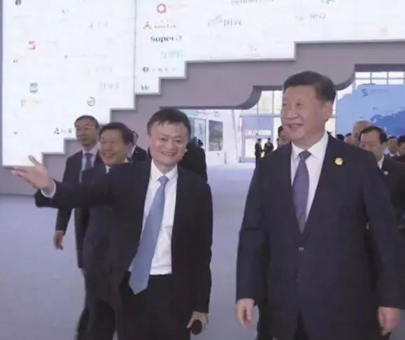 Image result for 马云 曾庆红