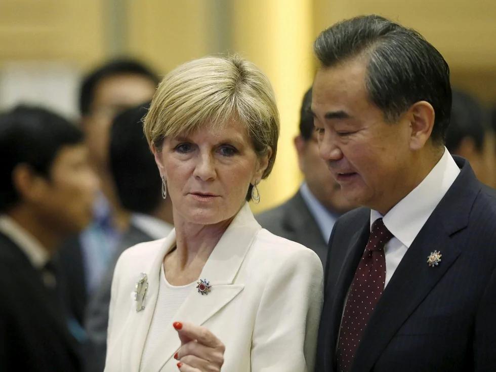 澳外长促华对朝施压:对中共失去耐心