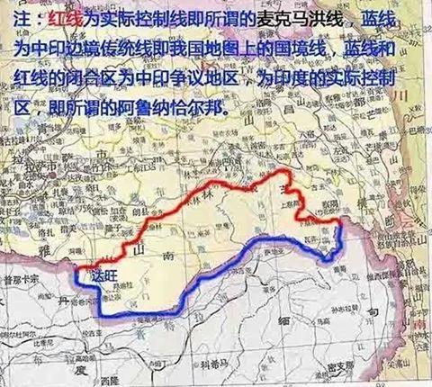 蒋祖权:中印边界战争:一场让全世界都看不明白的战争
