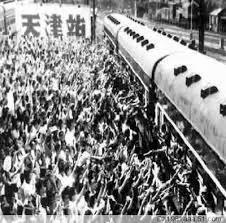 亲历文革大串联和毛泽东接见百万红卫兵