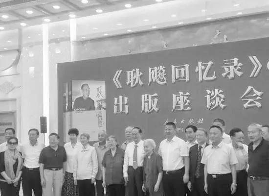 太子黨集體露面挺習 港媒:百多高官聯署王岐山連任