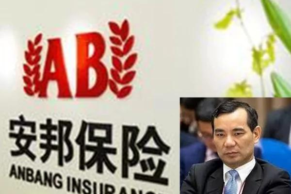 当局令安邦出售海外资产 郭广昌表态 习近平金融反腐见成效