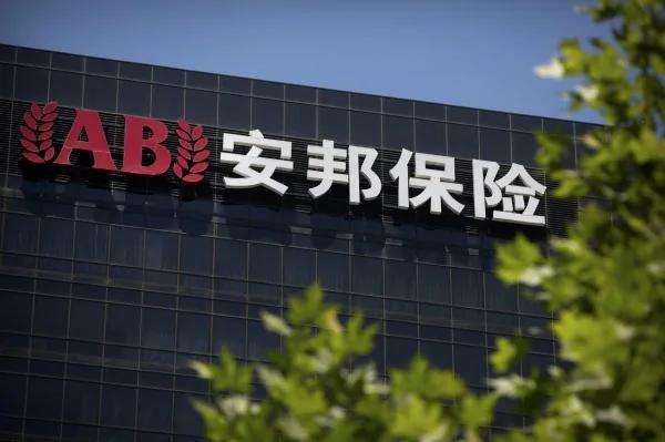 """""""红二代""""背景安邦 传被中国要求出售海外资产"""