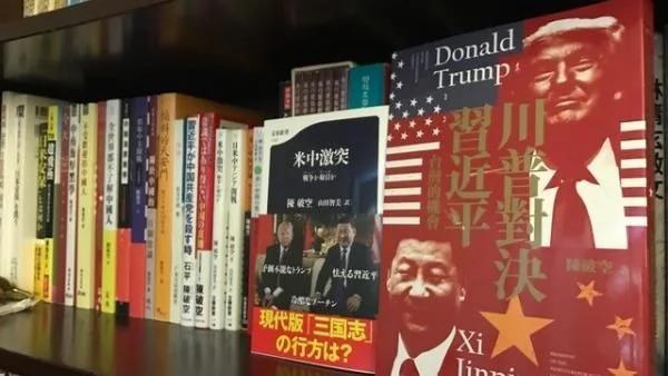陈破空谈新书:中美冲突 战争还是交易?