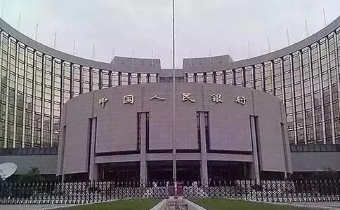 巨变:中国央行突然下了一个死命令!