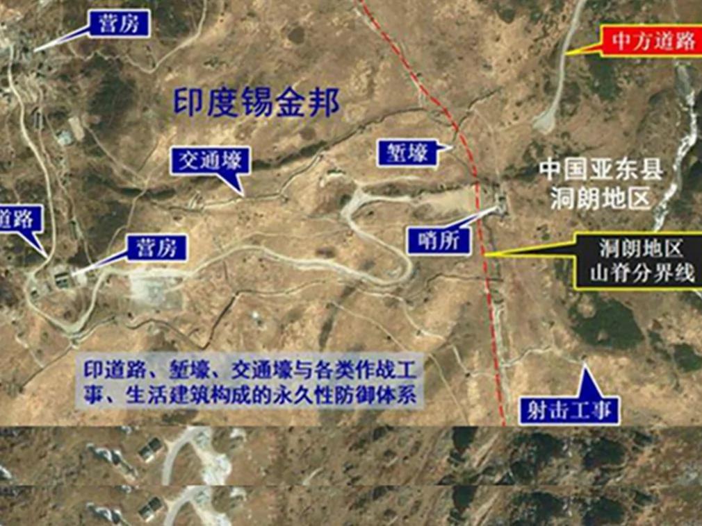 揭秘印王牌山地军:组建4年专门对付中国